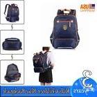 Versatile Kids Children Blue Satchel Backpack Rucksack Schoo